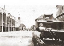 Surabaya 1945